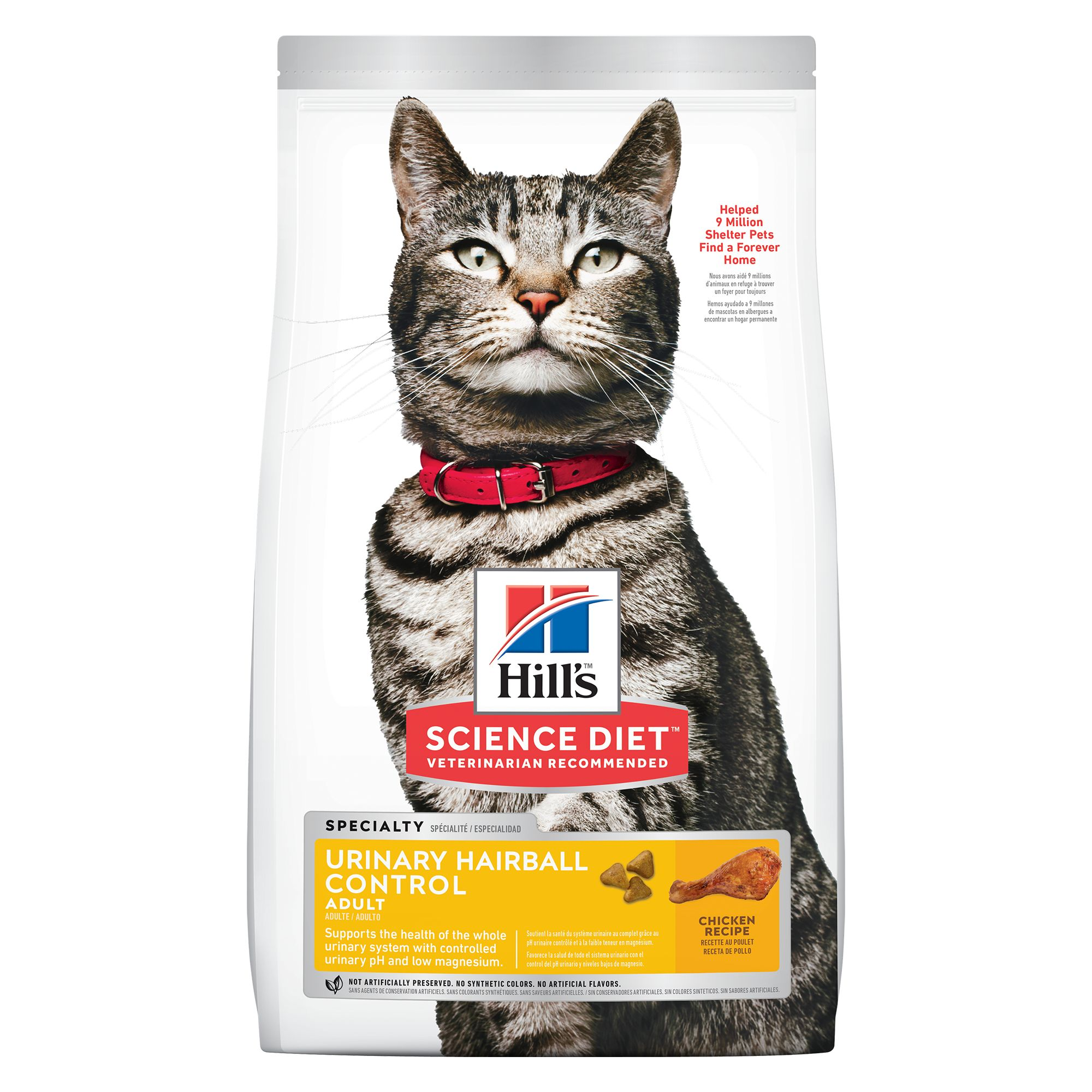 Hill S Science Diet Urinary Hairball Control Adult Cat Food