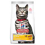 Hill's® Science Diet® Urinary Hairball Control Adult Cat Food - Chicken