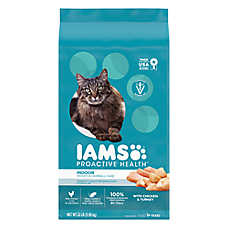 buy 1, get the 2nd 50% off entire stock Purina® Friskies®, Kit'N Kaboodle®, Iams™, Purina® ONE®, Great Choice® & Cat Chow® cat food, 18-30 lb. bags