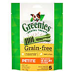 GREENIES® Grain Free Petite Dental Dog Treat