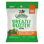 GREENIES® Breath Buster Bites Dental Dog Treat - Grain Free, Chicken & Parsley