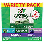 GREENIES® Large Dental Dog Treat - Variety Pack