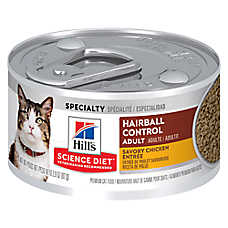 Hill's® Science Diet® Hairball Control Adult Cat Food - Savory Chicken
