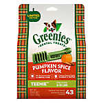 GREENIES® Dental Dog Treat - Pumpkin Spice