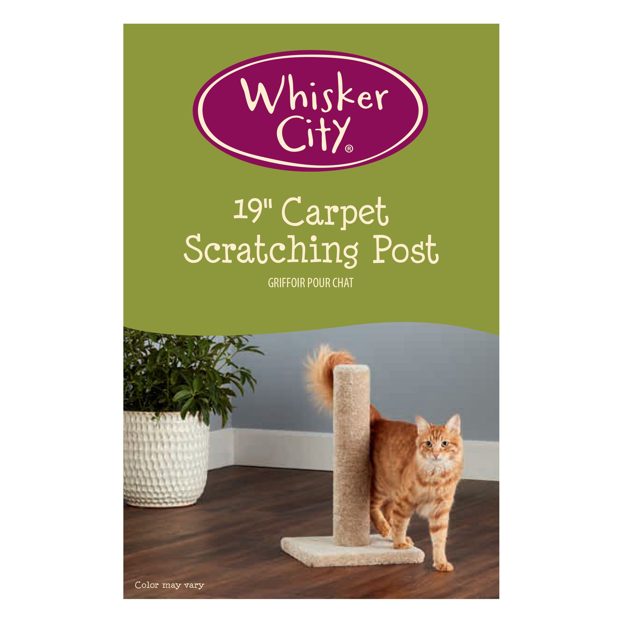 Earthy Pawz Rocking Cat Teaser Scratch Toy