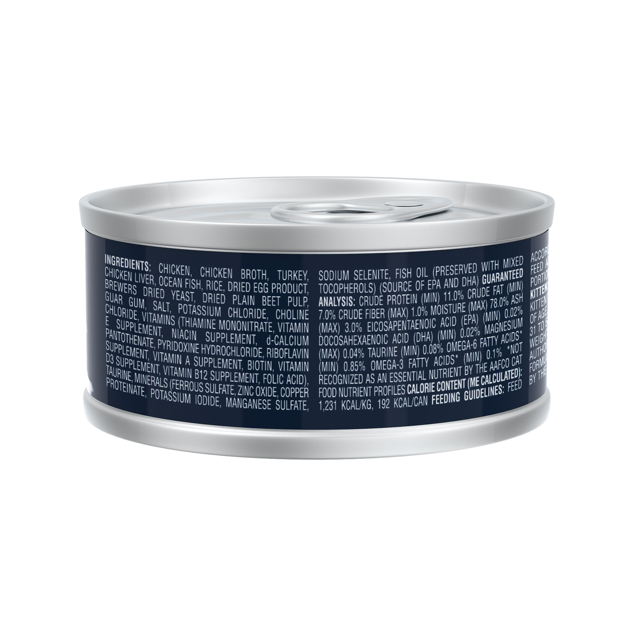 Authority Pate Entree Kitten Food Cat Wet Food Petsmart