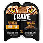 Crave Cuts in Gravy Wet Cat Food- Grain Free, High Protein