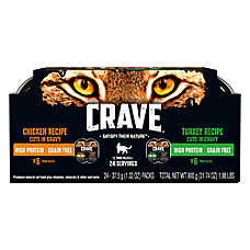 Crave Cuts in Gravy Variety Pack Wet Cat Food- Grain Free, High Protein