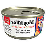 Solid Gold Wholesome Selects™ Adult Cat Food - Chunks, Grain Free, Gluten Free