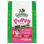 GREENIES® 6 Month+ Puppy Dental Dog Treat