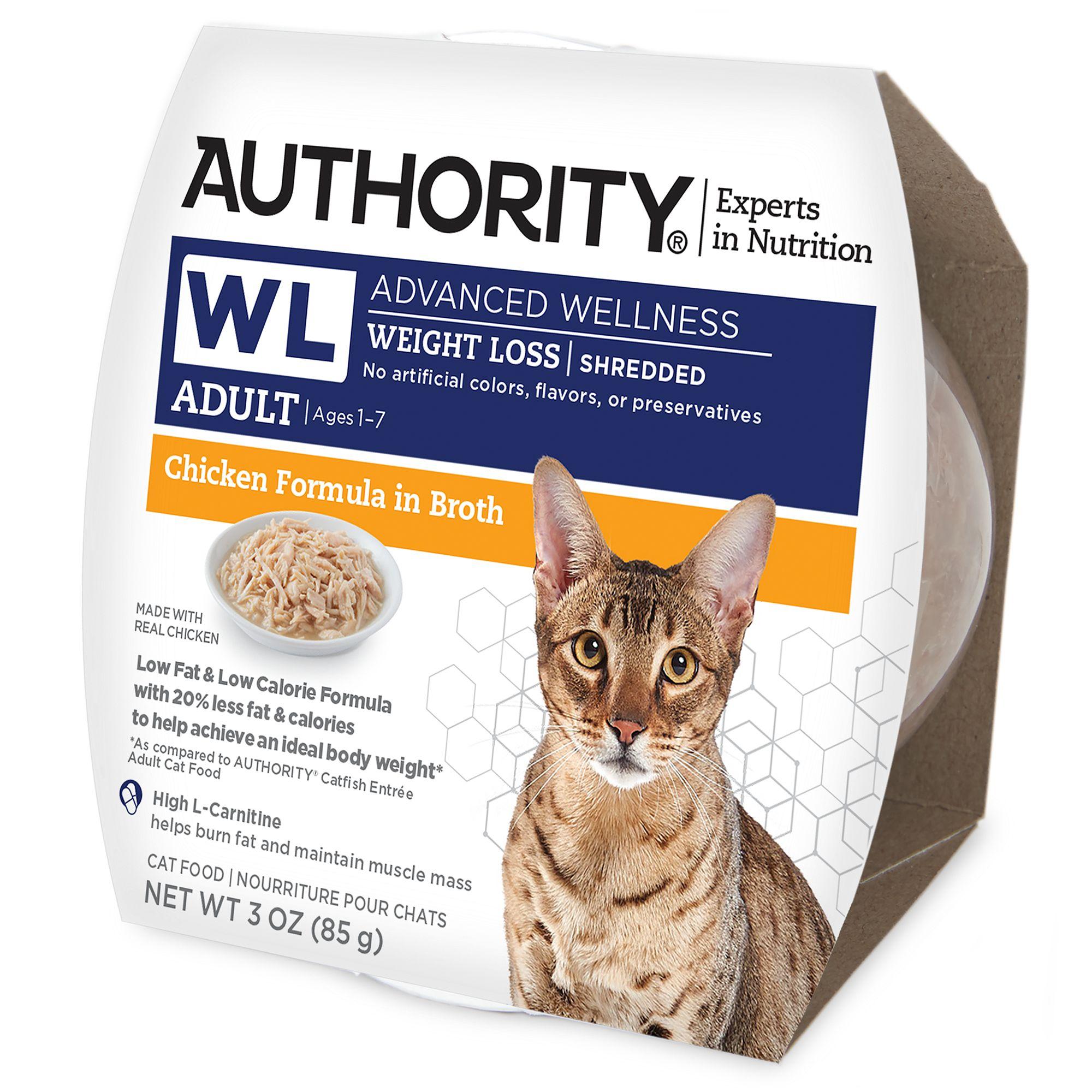 Low fat wet cat food