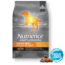 Nutrience Infusion Product Img