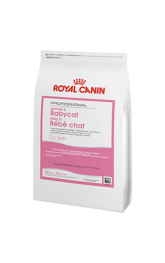 Royal Canin 174 Feline Care Nutrition Weight Care Dry Cat Food