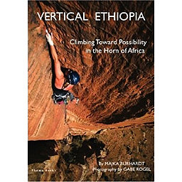 Independent Authors Vertical Ethiopia - Signed, , 256