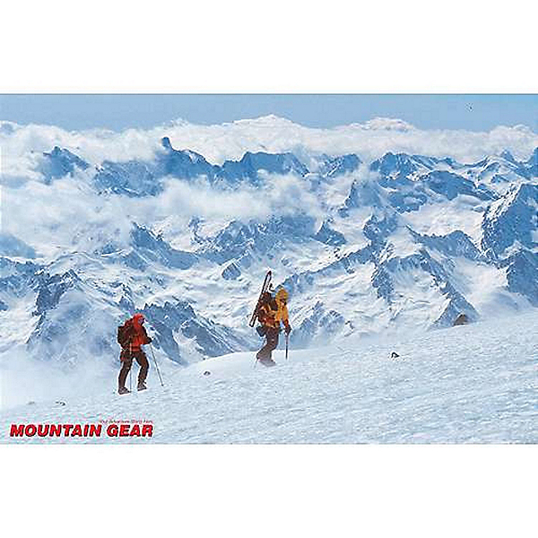 Mountain Gear Mountaineering 513 Piece Jigsaw Puzzle, , 600