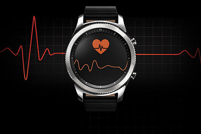 heart rate fitness tracker