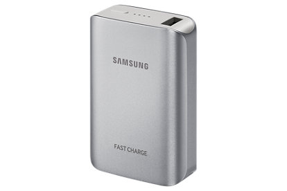 Fast Charge Battery Pack(5.1A)