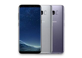 como rastrear um celular roubado galaxy s8 mini