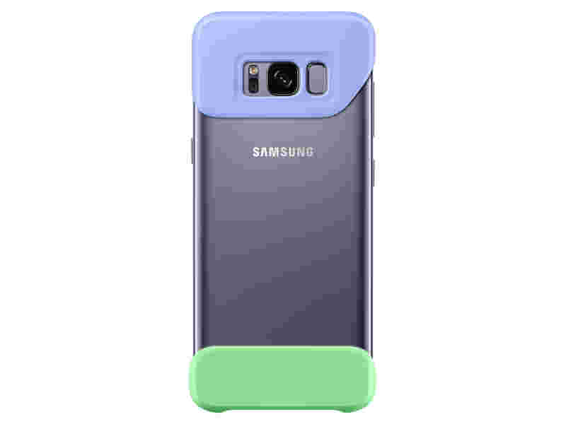 Galaxy S8 Two Piece Cover, Violet/Green