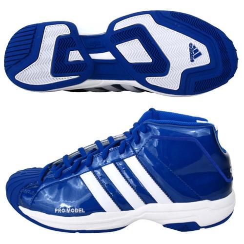 24868289ea87d pro model adidas basketball shoes Sale