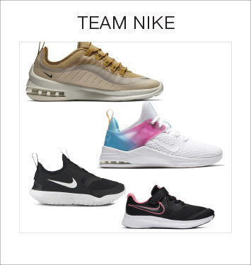 Shop Nike at Stage