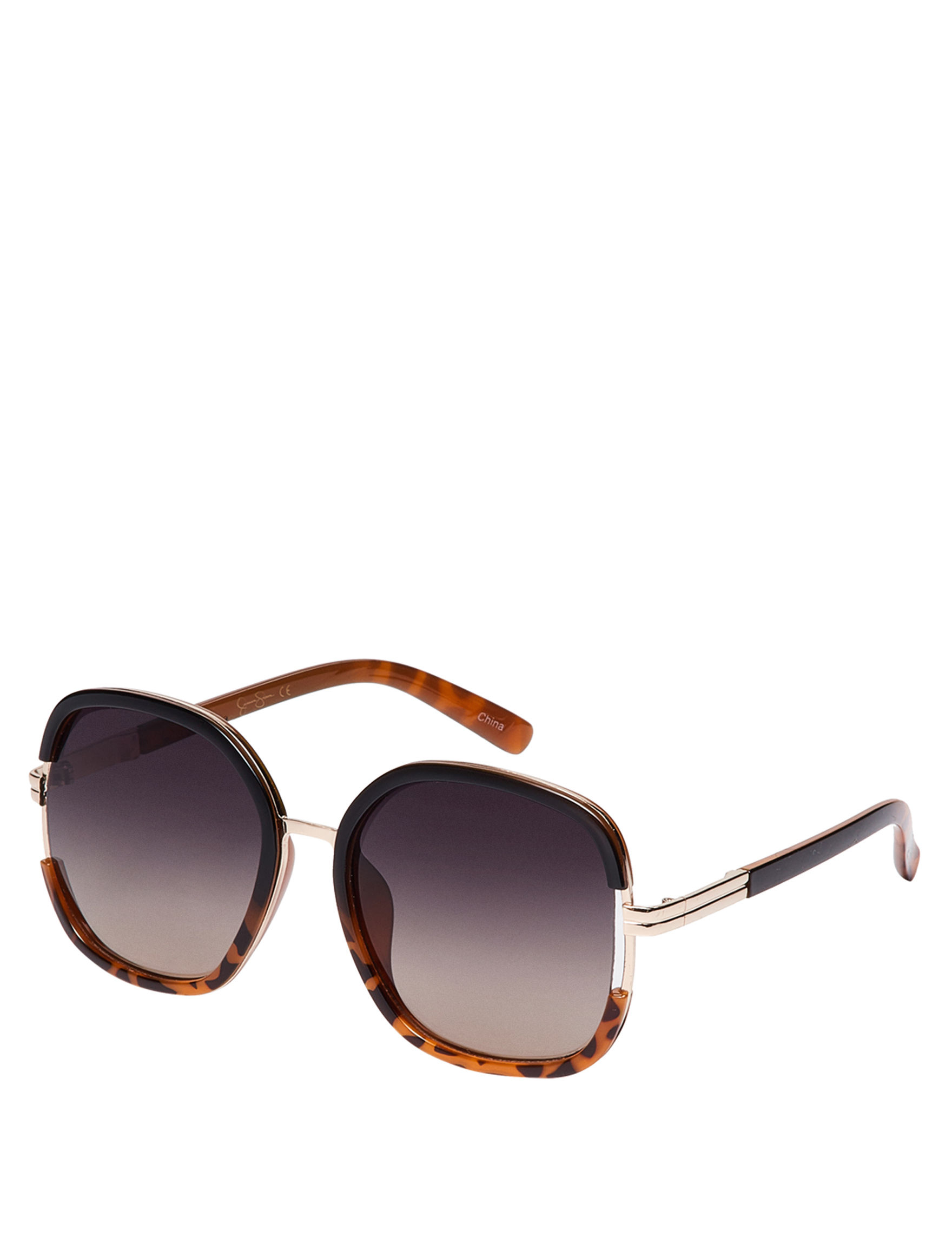 6efad03e45293 Jessica Simpson Oversized Square Sunglasses