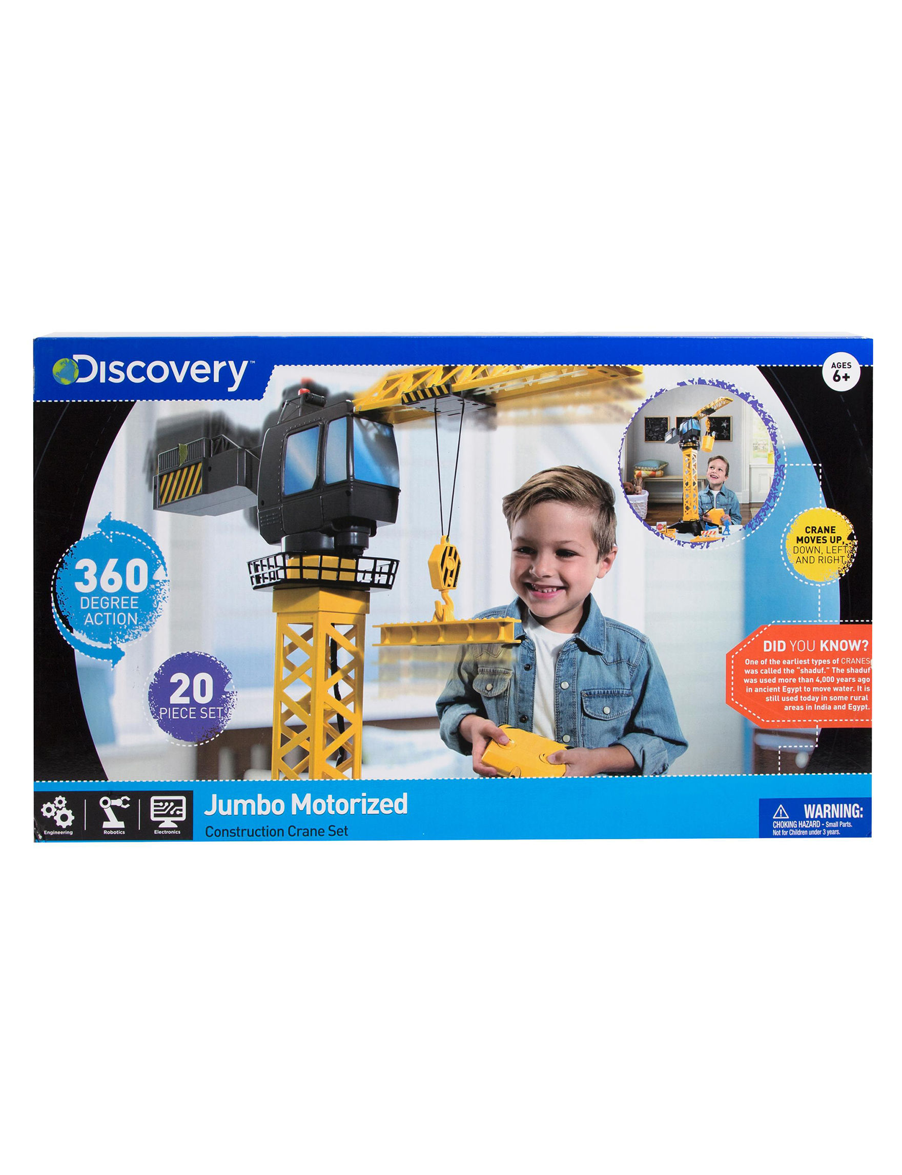 Discovery Kids Yellow