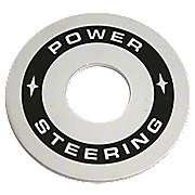 FDS162 - Power Steering Plate