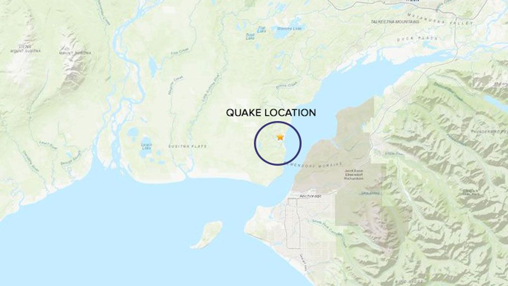 The earthquake was located 7 miles north of Anchorage, Alaska's largest city. (United States Geological Survey)