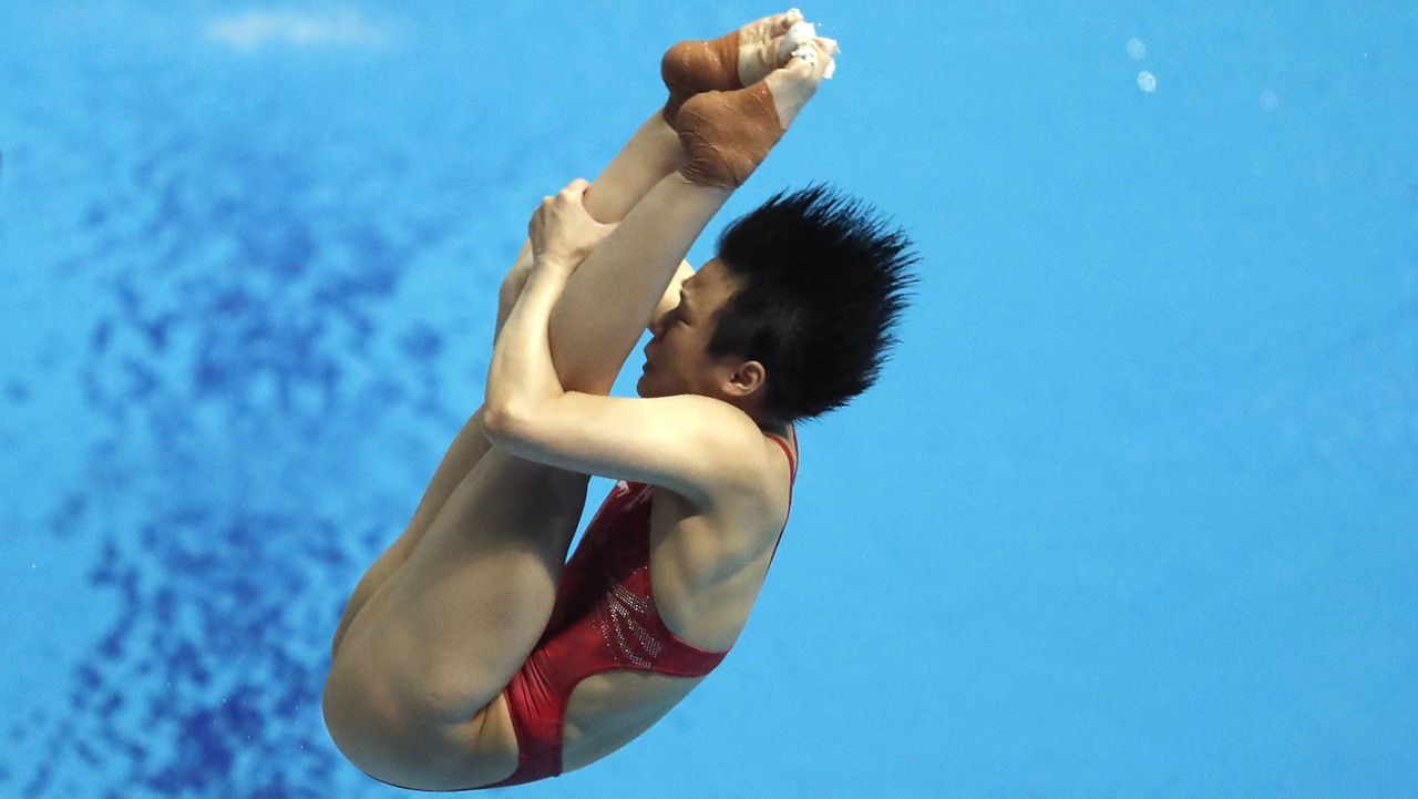 Shi Tingmao (AP Photo, File)