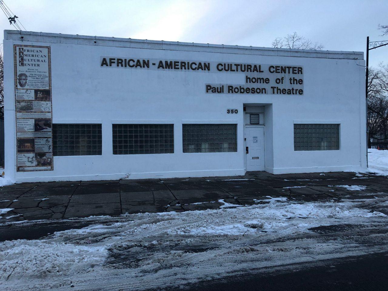 cultural center