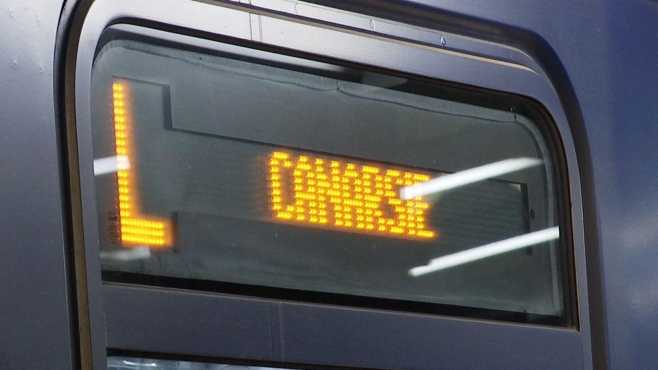 L Train Shutdown Date for Brooklyn Manhattan Tunnel Set