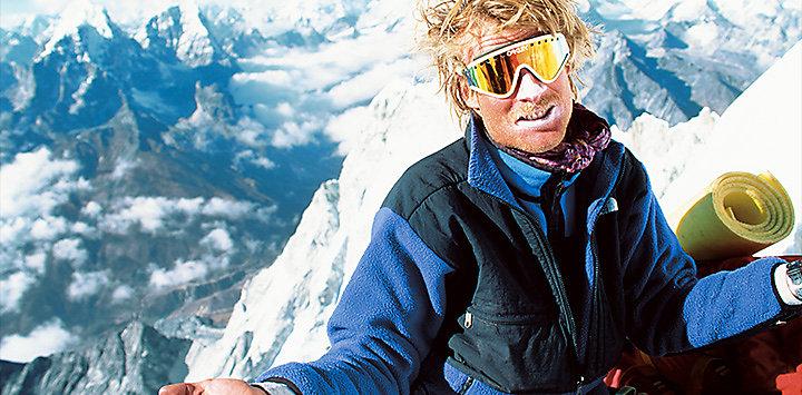 The North Face | Outdoorbekleidung, Rucksäcke & Schuhe