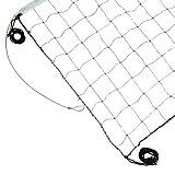 Superior Steel Cable Volleyball Net