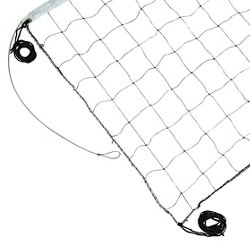 Steel Cable Volleyball Net