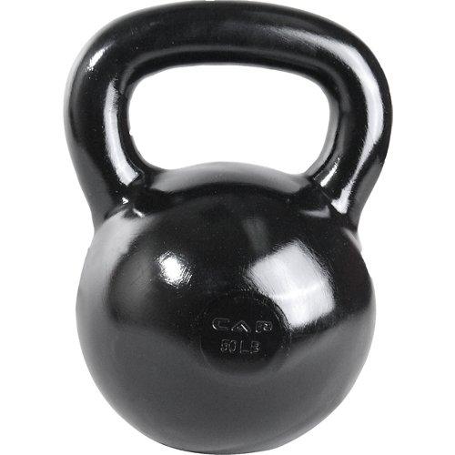 Primal Strength Rebel Commercial Fitness Premium Cast: Kettlebell Workout Set & Kettlebell Weights