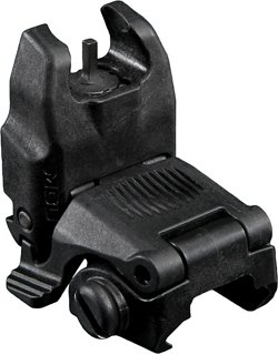 Magpul Gen 2 Folding Front Back-Up Sight
