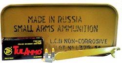 9mm 115-Grain Centerfire Ammunition