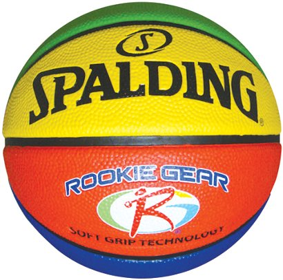 Spalding Rookie Gear Youth Basketball Academy