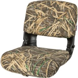 All-Weather Boat Seat with Shadowgrass Cushion