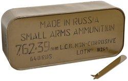 Hollow Point 7.62 x 39mm 122-Grain Hollow Point Centerfire Rifle Ammunition
