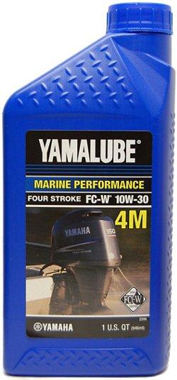 Yamalube® 4M 4-Stroke 1 qt. Motor Oil