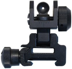 MT-159 Flip-Up Rear Gun Sight