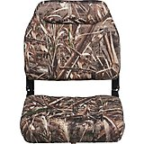 Marine Raider Low Back Camo Boat Seat