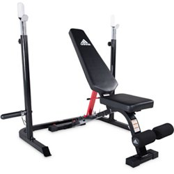adidas FID Utility Bench with Squat Rack