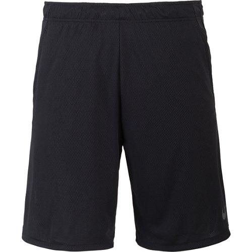 Nike Men's 4.0 Dry Training Short