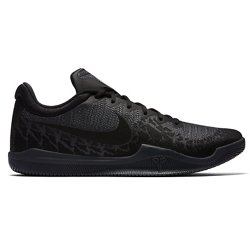 Nike Air max full court 2 nt Men Shoes Sports Shoes Black black electolime black TZDE287R9