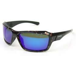 Vapor 1801 Polarized Sunglasses