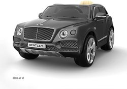 Dynacraft Boys' 6 V Bentley Bentayga Ride-On Vehicle