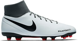 Nike Men's Phantom VSN Club DF FG/MG Soccer Cleats